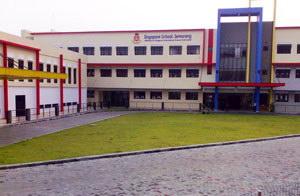 sis school smg