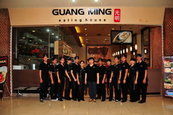 Guang Ming Eating House