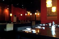 suasana nori japanese kitchen lounge