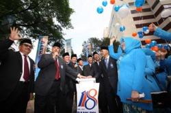 Bank BRI Luncurkan Layanan Keuangan Branchless Banking