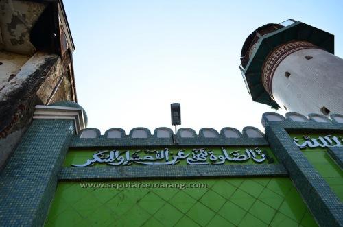 Menara masjid layur kampung melayu